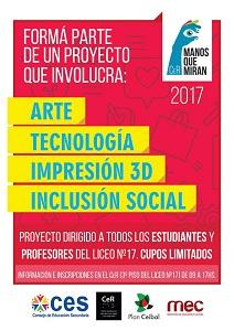 Cartel de la exposición 2017 Manos que miran